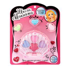 Набор косметики для девочки «Ракушка»: тени 4 цвета, аппликатор, 3 заколочки