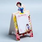 """Блок с отрывными листами на подставке """"Мои мечты"""", Принцессы: Белоснежка, 30 листов"""