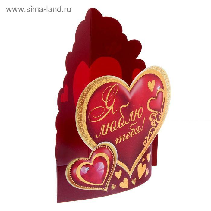 "Настольная открытка-сердце ""Я люблю тебя"""