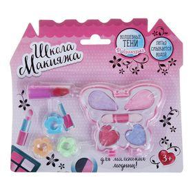 Набор косметики для девочки «Волшебная бабочка»