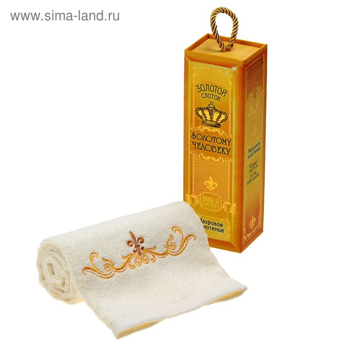"""Полотенце махровое """"Collorista"""" Золотому человеку, 30х70 см, хлопок, 450 гр/м2"""