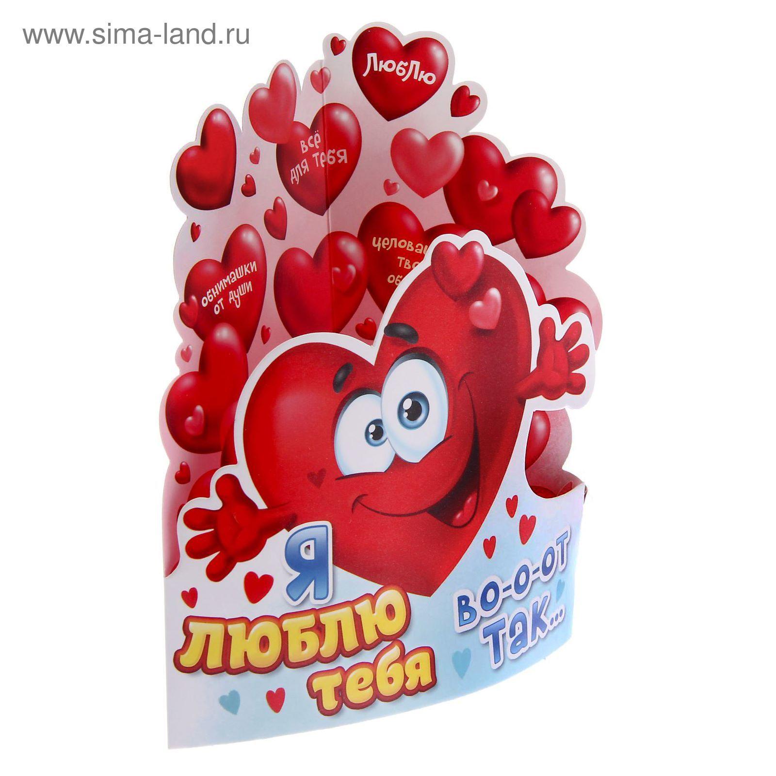 Какие продукты любит сердце — Женский портал