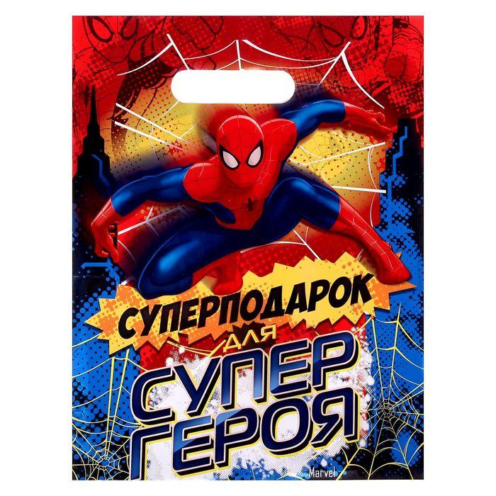 """Пакет подарочный полиэтиленовый """"Суперподарок для супергероя"""", Человек-Паук, 23 х 29,5 см, 30 мкм"""
