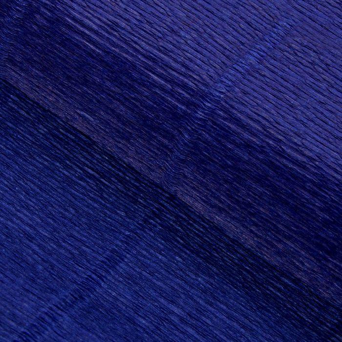 """Бумага гофрированная, 955 """"Тёмно-синяя"""", 0,5 х 2,5 м"""