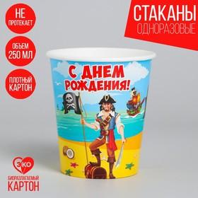 "Glass paper ""happy Birthday!"", pirate, 250 ml"
