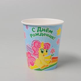Стакан бумажный 'С Днём Рождения! Пони', 250 мл Ош