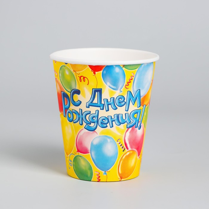 "Glass paper ""happy Birthday! Balloons"", 250 ml"