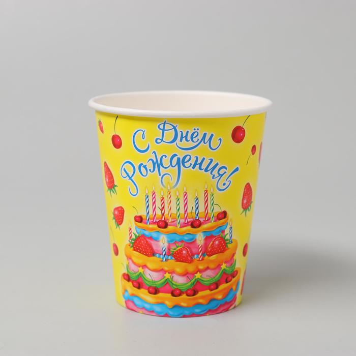 "Glass paper ""happy Birthday! Cake with strawberries"", 250 ml"