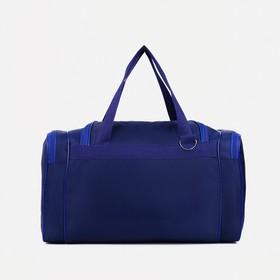 Сумка спортивная на молнии, 1 отдел, 2 наружных кармана, длинный ремень, синяя Ош