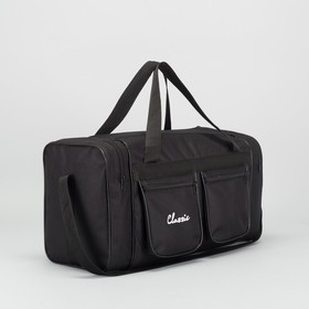 Сумка спортивная, 1 отдел, 4 наружных кармана, длинный ремень, цвет чёрный Ош