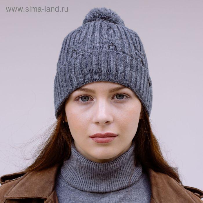 "Шапка женская зимняя ""НОЯ"", размер 56-58, цвет серый 150922"