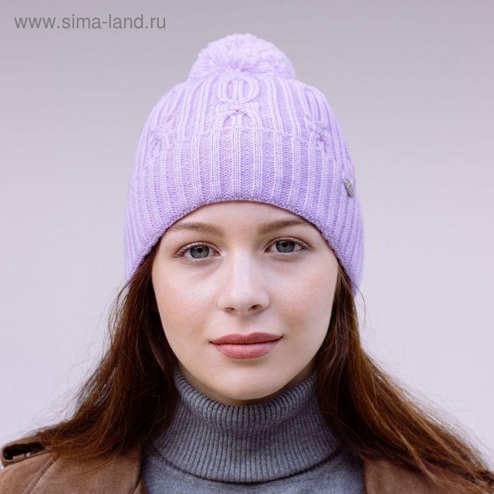 """Шапка женская зимняя """"НОЯ"""", размер 56-58, цвет сиреневый 150928"""