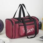 Сумка спортивная на молнии, 1 отдел, 2 наружных кармана, длинный ремень, цвет бордовый