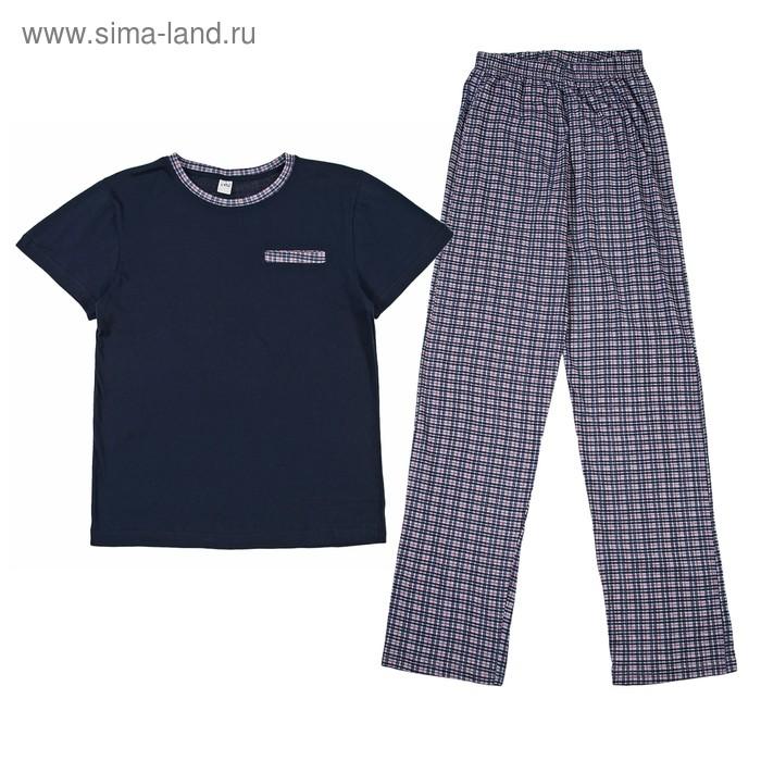 Пижама мужская, размер 52, цвет синий (20494)