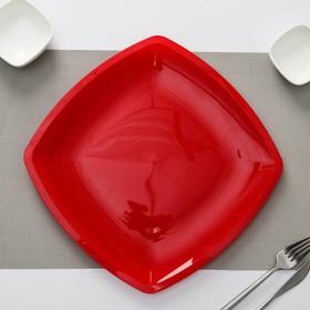 """Набор тарелок плоских """"Квадратные"""", 3 шт, цвет МИКС"""