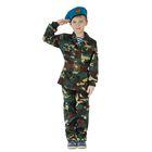 """Карнавальный костюм """"ВДВ"""", китель с манишкой, брюки, берет, ремень, рост 128 см"""