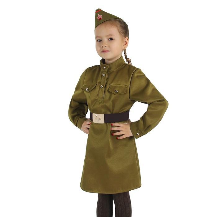 """Карнавальный костюм для девочки """"Военный"""", платье, ремень, пилотка, рост 104-110 см"""