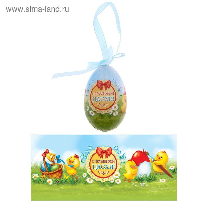 """Яйцо-подвеска пасхальное """"Пасха. Цыплята"""""""