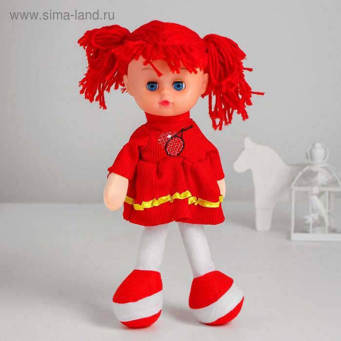 """Мягкая игрушка кукла """"Соня"""" в платьишке"""