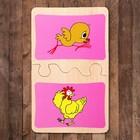 """Пазл малый """"Цыплёнок"""", 2 элемента"""