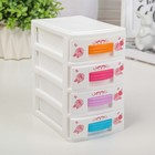 "Mini drawers for small items, 4-section ""Rosie"", MIX color"