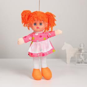 Мягкая игрушка «Кукла Света», в платьишке, цвета МИКС