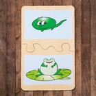 "Puzzle small ""Frog"", 2 item"