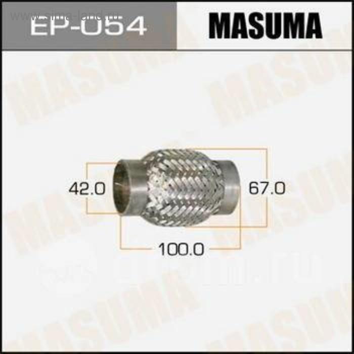 Гофра глушителя Masuma EP-054 алюминизированная сталь
