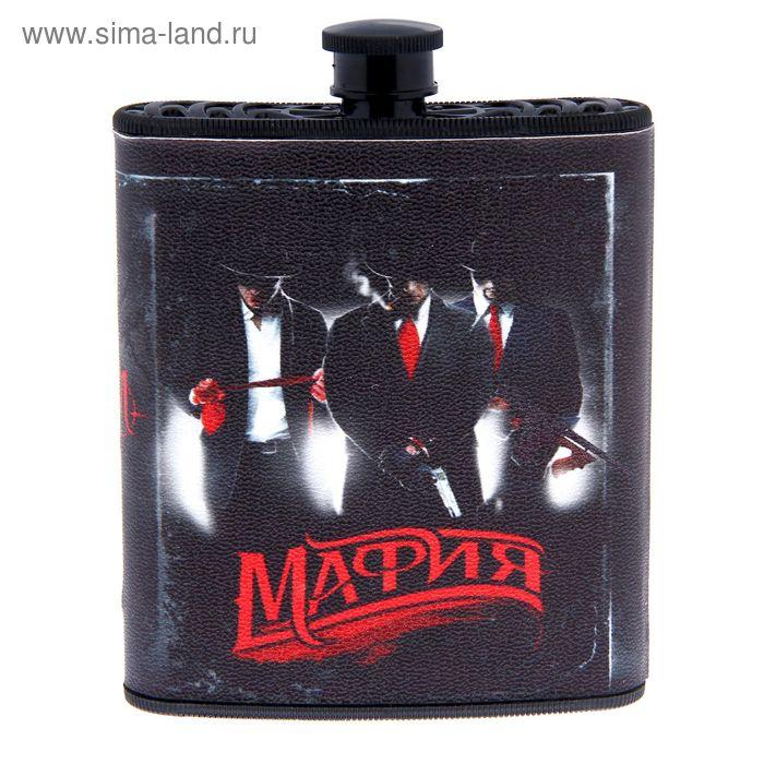 """Фляжка """"Мафия"""", 210 мл"""