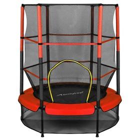 """Батут 55"""", d=140 см, с внутренней защитной сеткой, красный"""