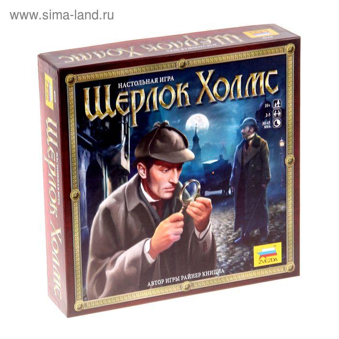 """Настольная игра """"Шерлок Холмс"""""""