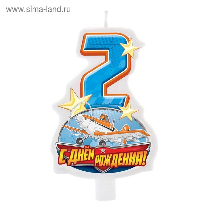 "Свеча в торт ""С днем рождения"", цифра 2, Самолеты"