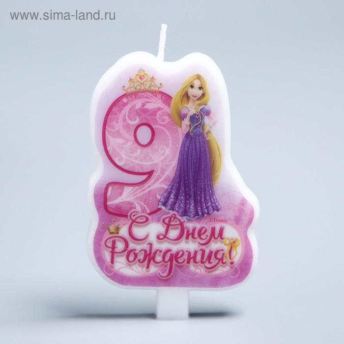 """Свеча в торт """"С днем рождения"""", цифра 9, Принцессы"""