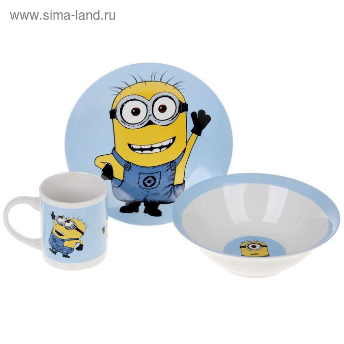 """Набор детской посуды """"Миньон"""" 3 предмета: кружка 210 мл, миска d=18 см (625 мл), тарелка d=19 см, в подарочной упаковке"""