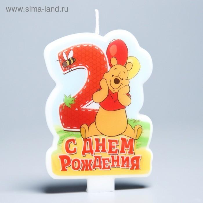"""Свеча в торт """"С днем рождения"""", цифра 2, Медвежонок Винни"""
