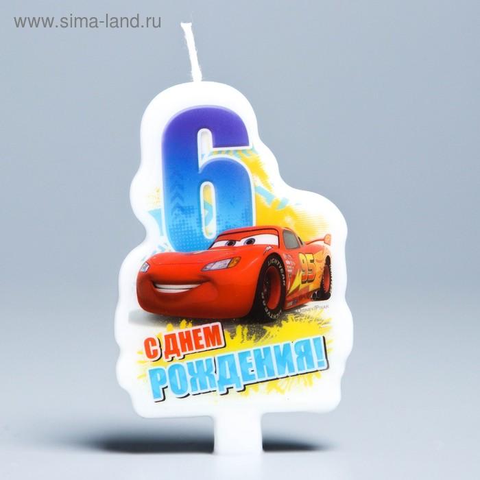 """Свеча в торт """"С днем рождения"""", цифра 6, Тачки"""
