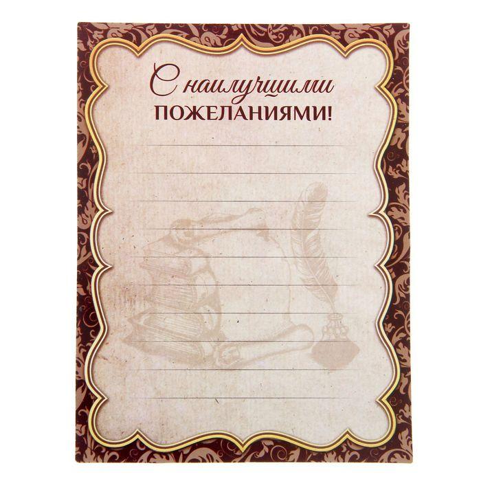 картинка диплома пенсионера серебряные серьги топазом