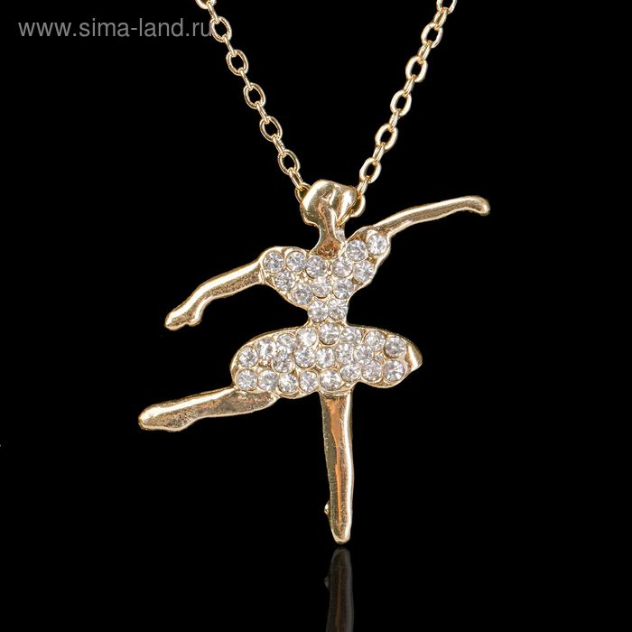 "Кулон ""Балерина"", цвет белый в золоте"