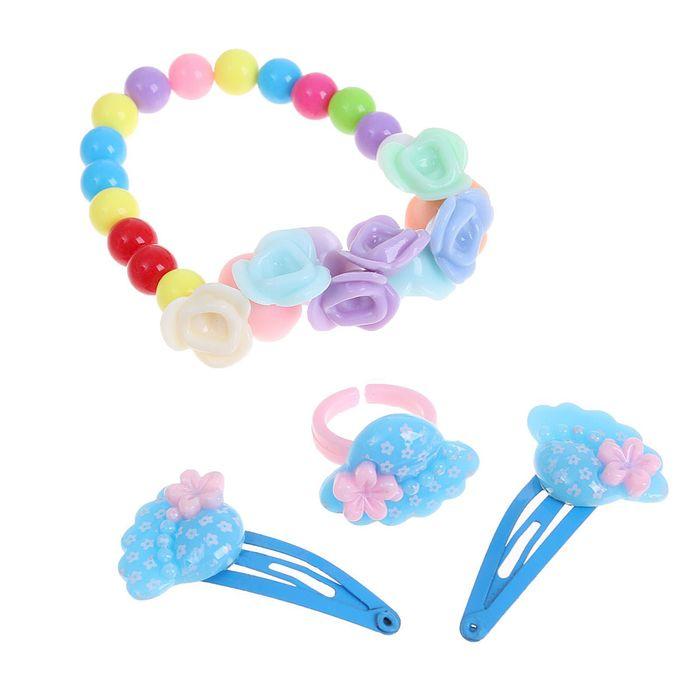 """Набор детский """"Выбражулька"""" 4 предмета: 2 заколки, браслет, кольцо """"Цветочки"""", цвет МИКС, форма МИКС"""