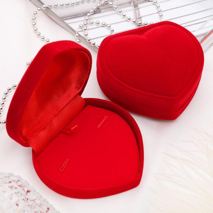 """Футляр под серьги/кулон/браслет/кольцо """"Сердце"""", 8,5*8*2,5, цвет красный - фото 669984159"""