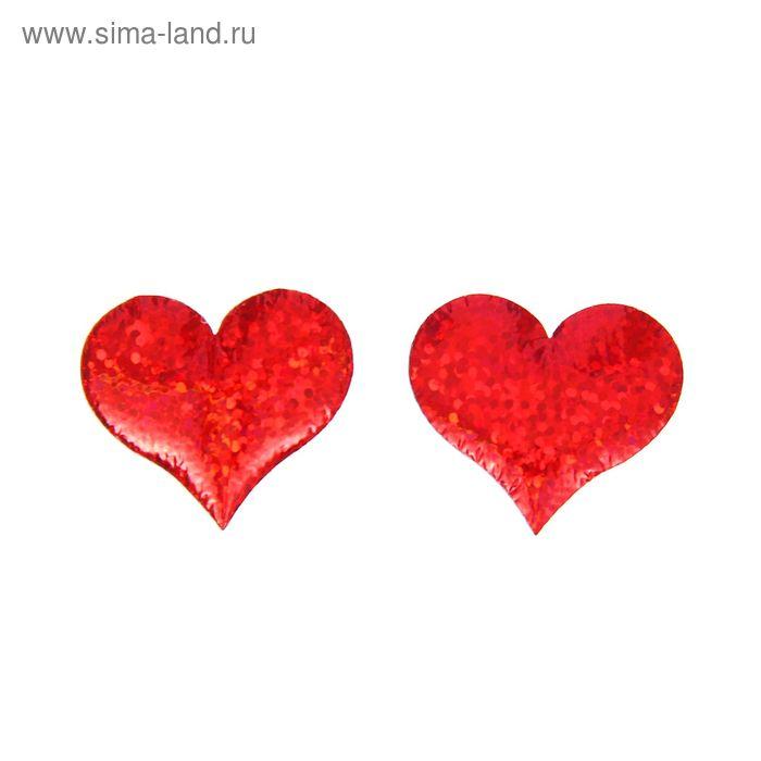 """Сердечки-наклейки """"Голография"""", набор 20 шт., цвет красный"""