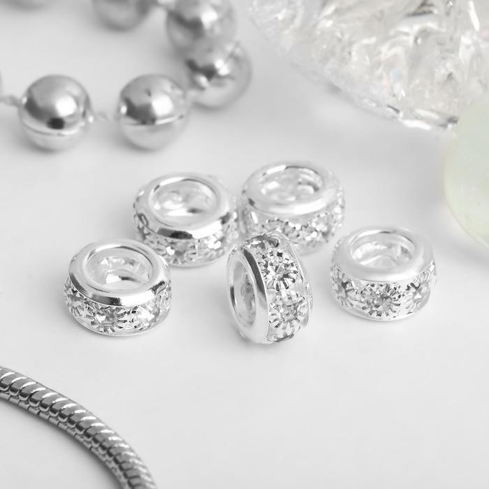 Разделитель, цвет белый в серебре
