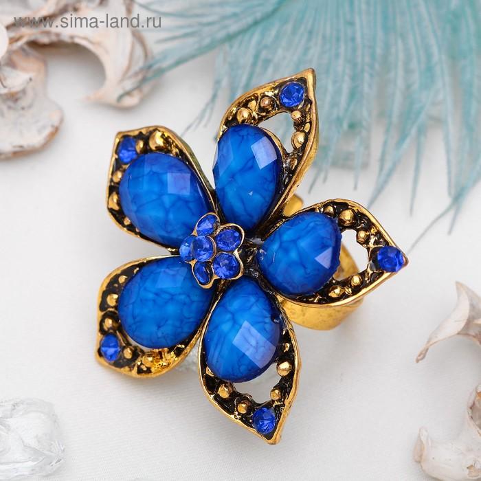 """Кольцо """"Цветочная поляна"""" пятилистник, цвет синий, безразмерное"""