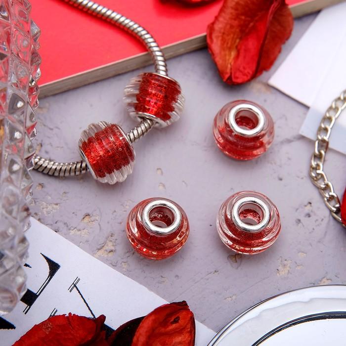 Бусинка, цвет серебристо-красный