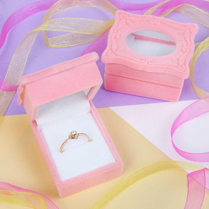 "Футляр под кольцо ""Рамка"", 5,5*4,5*3,5, цвет розовый, вставка белая"