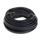 """Кабель """"ГОСТок"""" IEC ВВГ-Пнг(A), сечение 3х2.5 мм2, 20 м, чёрный"""