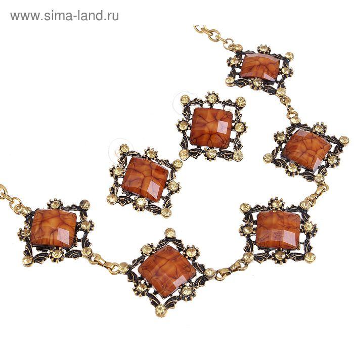 """Набор 2 предмета: серьги, колье """"Ромбы ажурные"""", цвет коричневый в золоте"""