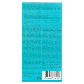 Wax strips for depilation Deep Depil Unisex, with mint, 20 pcs.