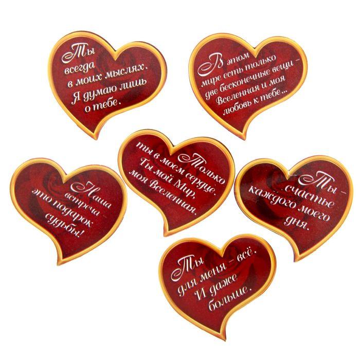 Краткие пожелания любви