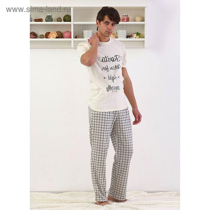 Пижама мужская, цвет экрю, размер 48 (арт. FF 2248)